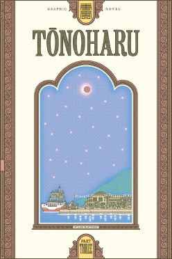 tono3cover_small