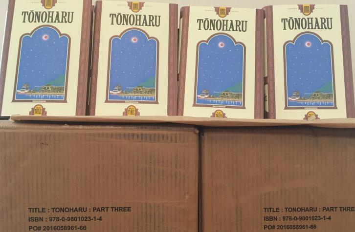 tono3books
